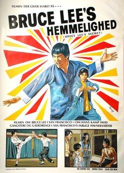 BRUCE LEES HEMMELIGHED (POSTER)